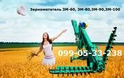 Продажа ЗМ ЗМ-60У 70т/Ч ЗЕРНОМЕТАТЕЛЬ